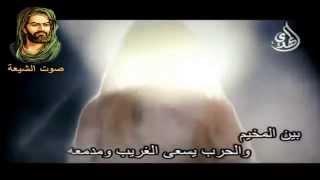 تحميل اغاني شيخ حسين الأكرف _ حج الدموع MP3
