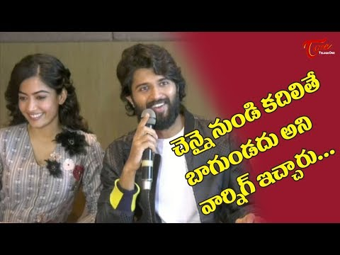 Telugu movie Events|Events Telugu Movies|Telugu Movie Videos|Telugu