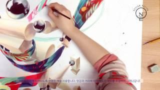원아트 미술학원 T!P : 국민대학교 기초조형