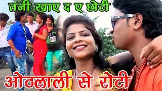 Amrender Albela U0026 Manorama Raj Popular Bhojpuri Song 2017