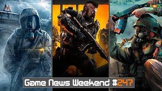 Игровые Новости — Metro Exodus, Call of Duty Black Ops 4, STALKER 2, Rage 2, Last of Us 2
