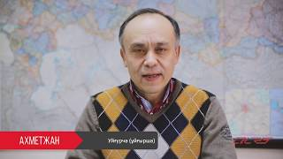День единства народа Казахстана/Қазақстан халқының бірлігі күні