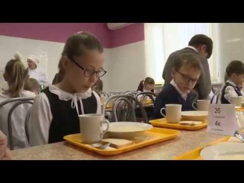 Видеоролик для родителей «Заказ для своего ребенка горячего питания из школьного меню»