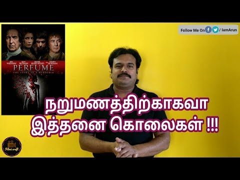Perfume (2006) German Psychological thriller Movie Review in Tamil by Filmi craft