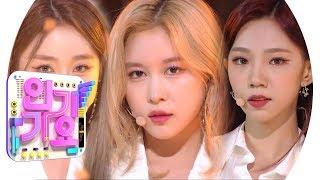 WJSN(우주소녀)   As You Wish(이루리) @인기가요 Inkigayo 20191201