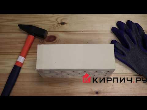 Кирпич облицовочный пшеничное лето полуторный гладкий М-150 Керма – 6