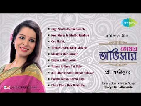 Download Tomar Abhisar   Rabindra Sangeet   Shreya Guhathakurta   Tagore Songs HD Mp4 3GP Video and MP3
