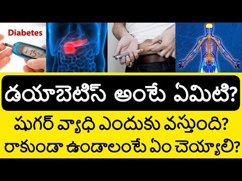 Gerincbetegségek és magas vérnyomás