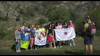 Поездка в Мигию и Актовский каньон