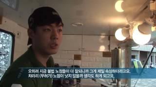 [tbsTV]출동 수도권현장 -  갈 길 먼 푸드트럭, 활성화 방안은?