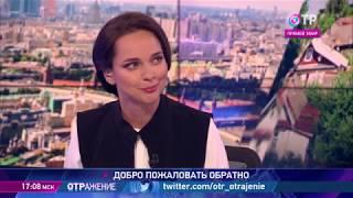Владимир Петров и Алексей Скопин. Возможна ли обратная миграция из Москвы и Петербурга в регионы?