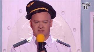ДИКО РЖАЧНЫЕ ПРИКОЛЫ - Бухие пилоты и пассажиры летят на отдых Ржака 2018