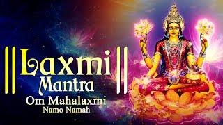 Money Mantra Mp3 Download
