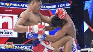 FULL | Muay Thai Super Champ | 22/09/62 | ช่อง8 มวยไทยซุปเปอร์แชมป์