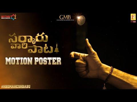 Sarkaru Vaari Paata Motion Poster