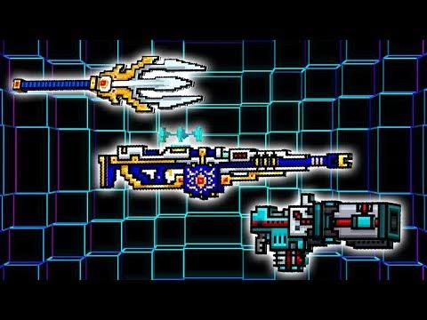 Poseidon Trident + Third Eye + Renegade (pixel gun 3d)