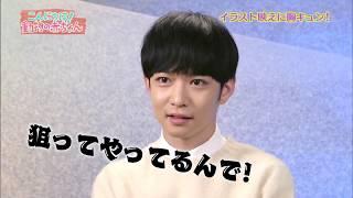 千葉雄大-こんにちは!動物の赤ちゃん10周年スペシャル