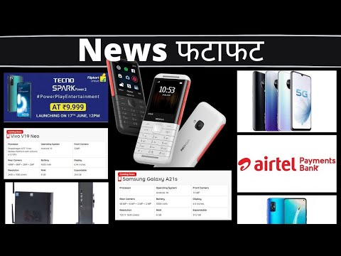 Samsung Galaxy A21s launch, Airtel bank Offer, Tecno Spark Power 2 price,