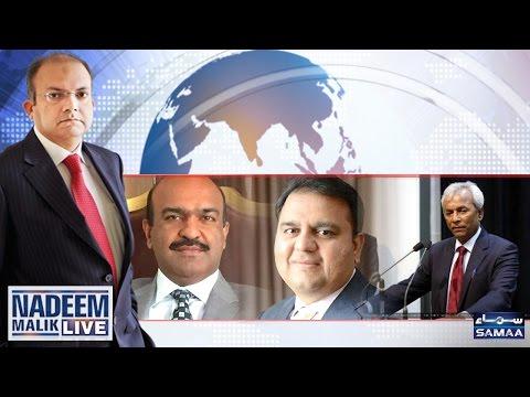 Jalson Ki Siyasat Urooj Per | Nadeem Malik Live | SAMAA TV | 04 May 2017