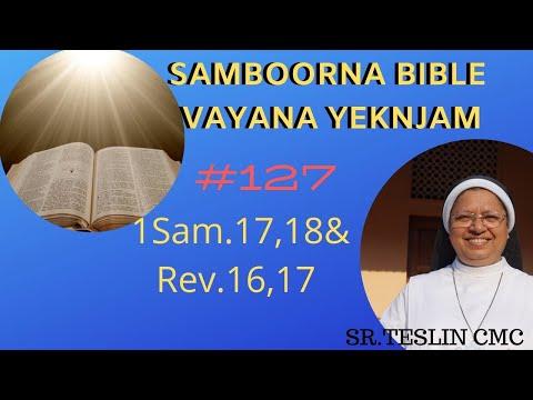 "#127""Samboorna Bible Vayana Yeknjam""|1Sam.17,18&Rev.16,17|Sr.Teslin CMC"