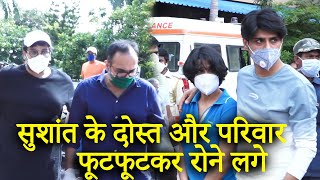 Sushant Singh Rajput's Family Members & Friends CRY Outside HOSPITAL
