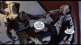 Видео обзор комикса Бесобой от Bubble выпуск#2 номер 2 и 3