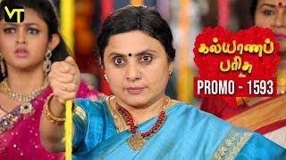 kalyana parisu serial today episode promo youtube - Thủ thuật máy