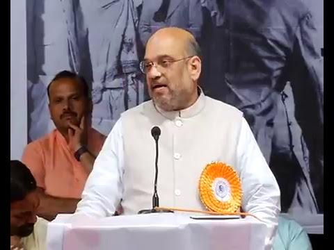 BJP National President Shri Amit Shah addresses inaugural session of Veer Savarkar Sahitya Sammelan in Thane, Maharashtra