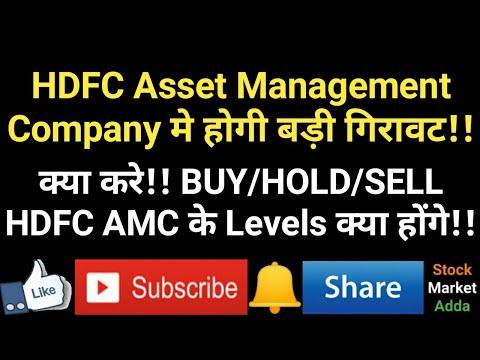 HDFC AMC मे होगी बड़ी गिरावट!! क्या करे!! BUYHOLDSELL, Levels क्या होंगे!!