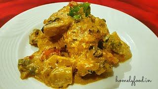 Patiala Chicken   Chicken Patiala   Chicken Recipe   homelyfood.in