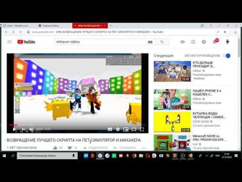 Proxofull все видео по тэгу на igrovoetv online