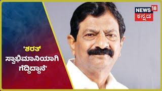 Karnataka Bypoll Results 2019: MTB Nagaraj ಆರೋಪಕ್ಕೆ ಕಿಡಿಕಾರಿದ ಸಂಸದ Bachegowda