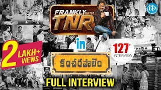 Frankly With TNR In Kancharapalem - Exclusive Interview With C/o Kancharapalem Team #127