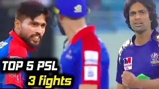 TOP 5 PSL 3 fights during the Match   HBL PSL