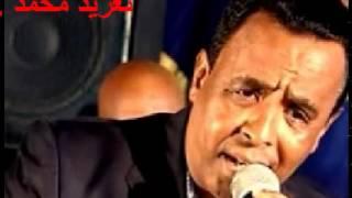 نادر خضر يعنى ما مشتاقة لي ولا ما عارفه العلى تغريد محمد تحميل MP3