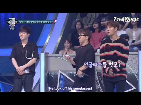 Hwang Chi Yeol I Can See Your Voice Season 4