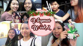准备了个很实用的坏礼物 // Vlogmas Week2