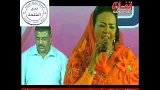 تحميل و مشاهدة ندى القلعه (اسرنى جمالو) حفلة الواحه MP3