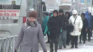 Пасмурная неделя   Новости сегодня   Происшествия   Масс Медиа
