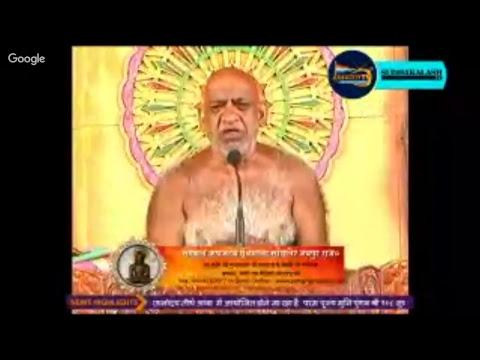 Mangal Pravachan 15 Jan 2019