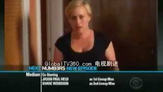 Promo CBS #605 - VO
