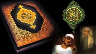 محمد عمران - سورة طه