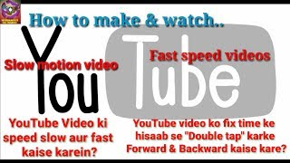 Make YouTube videos fast slow motion backward forward while on the go at speed race