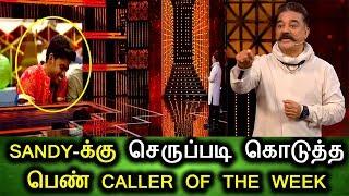bigg boss 3 tamil 20th day promo - TH-Clip