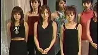 Avex Dream 2000 1