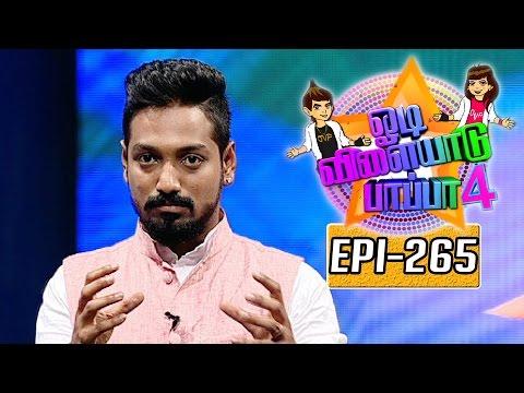 Odi-Vilayadu-Pappa--Season-4-Epi-265-Best-Performer--Heeth-24-08-2016
