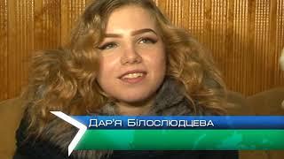 """""""Объектив-новости"""" 21 декабря 2018"""