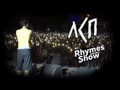 ЛСП на Rhymes Show 2017 | Москва, 13.08.17 | Первый концерт после смерти Ромы