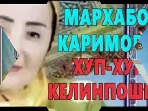 МАРХАБО КАРИМОВА ШЕЪРЛАРИ СКАЧАТЬ БЕСПЛАТНО