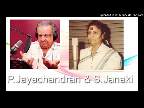 Oro Nimishavum  (Archana Teacher-1981) By S.JANAKI & P.JAYACHANDRAN Mp3